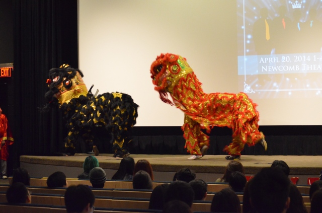The Pride Lion Dance
